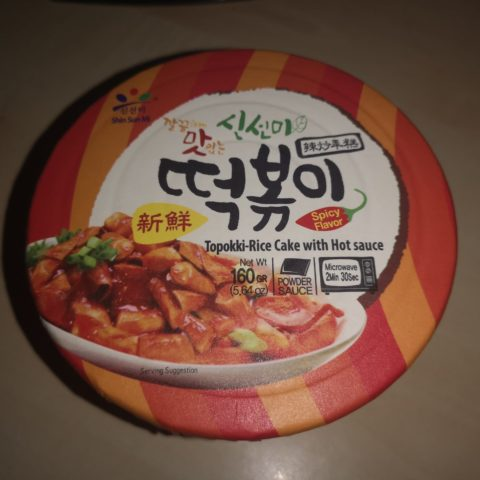 "#1762: Shin Sun Mi ""Topokki-Rice Cake with Hot Sauce (Spicy Flavor)"""