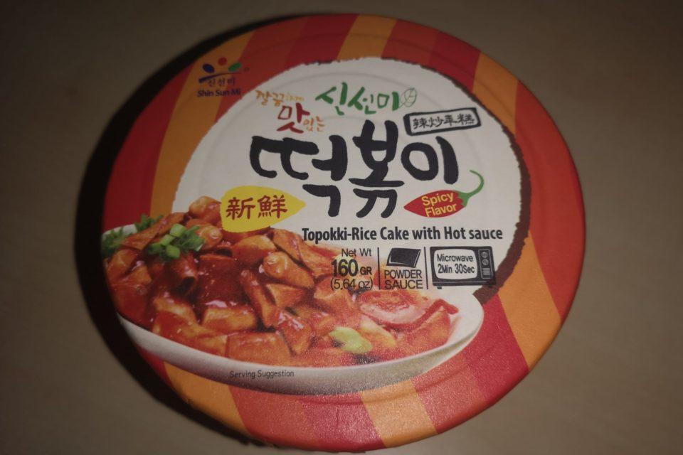 """#1762: Shin Sun Mi """"Topokki-Rice Cake with Hot Sauce (Spicy Flavor)"""""""