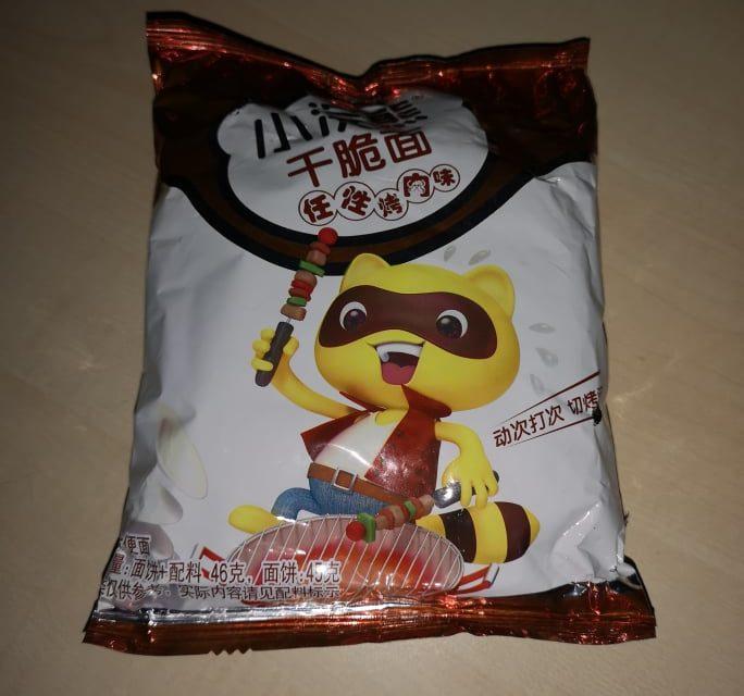 """#1761: Unif Little Bear """"Noodle Snack BBQ Flavour"""""""