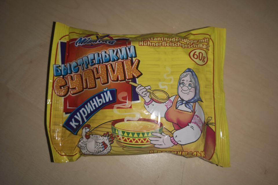 """#1764: Minutka """"Bistrenjkij Suptschik"""" Instantnudelsuppe mit Hühnerfleischgeschmack"""