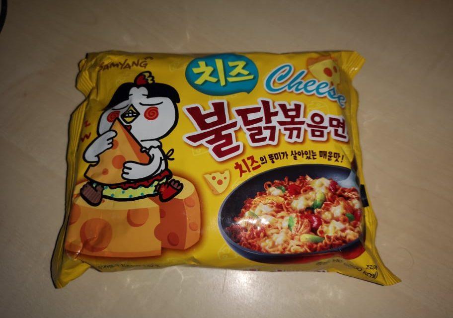 """#1770: Samyang """"Cheese Buldak Bokkeummyun"""""""