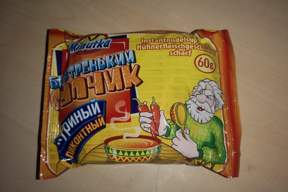 """#1776: Minutka """"Bistrenjkij Suptschik"""" Instantnudelsuppe mit Hühnerfleischgeschmack, scharf"""