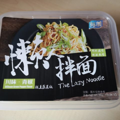 "#1771: Yumei ""The Lazy Noodle SiChuan Green Pepper Flavor"""