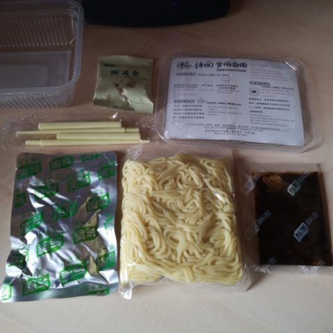 """#1771: Yumei """"The Lazy Noodle SiChuan Green Pepper Flavor"""""""