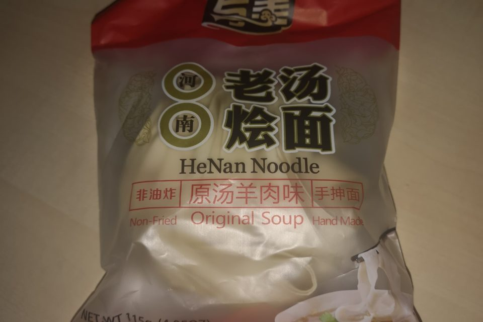 """#1777: Hankow """"HeNan Noodle Non-Fried Original Soup Hand Made"""""""