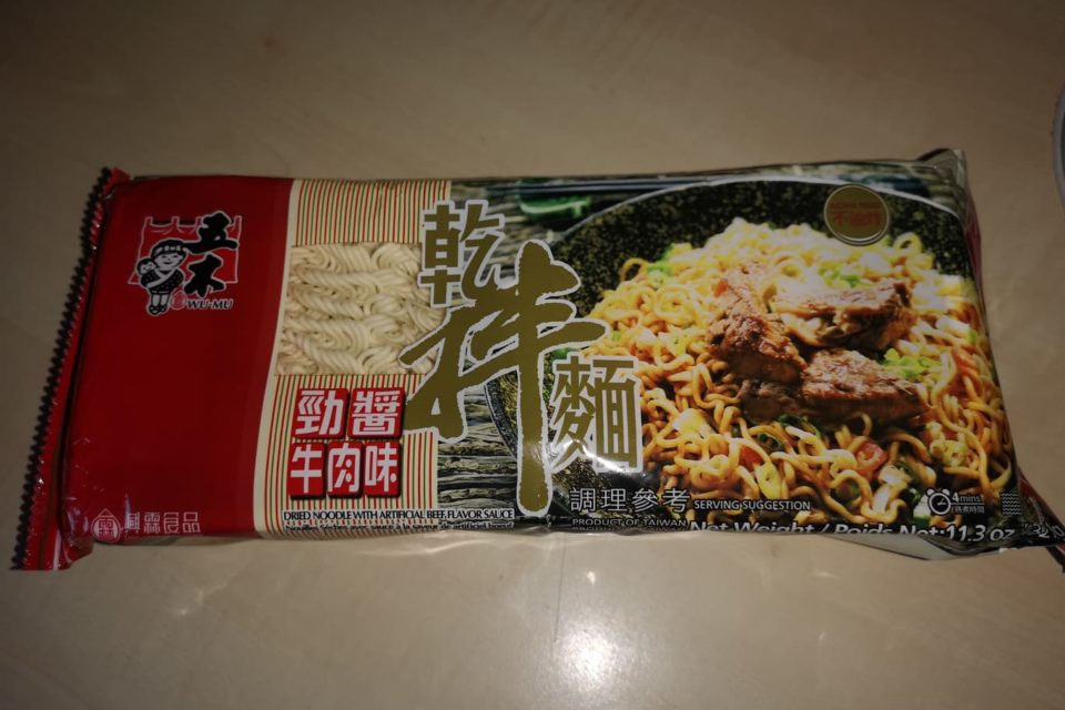 """#1778: Wu-Mu """"Dried Noodle With Artificial Beef Flavor Sauce"""""""