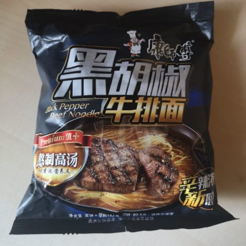 "#1786: Master Kong Premium ""Black Pepper Beef Noodle"""