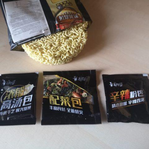 "#1786: Master Kong Premium ""Black Pepper Beef Noodle"" (Update 2021)"