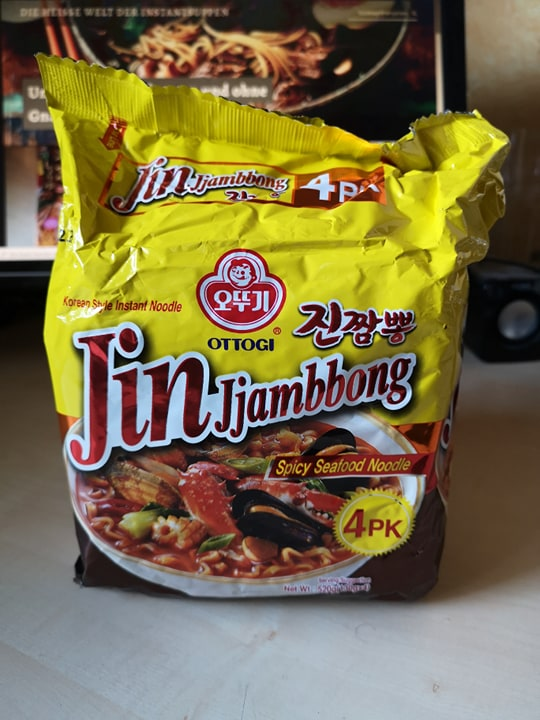 "#1225: Ottogi Korean Style Instant Noodle ""Jin Jjambbong Spicy Seafood Noodle"""