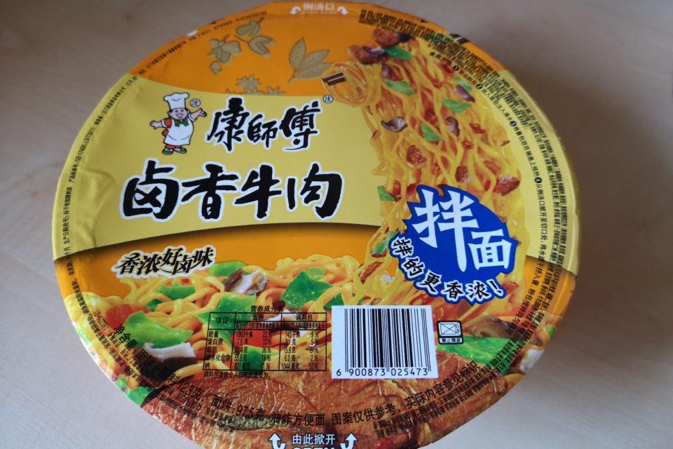 """#1788: Master Kong """"Marinade Beef Flavor Stir-Fried Instant Noodles"""" Bowl"""