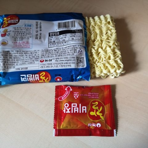 """#1791: Nongshim """"Chal Bibimmyun Sweet & Spicy Cold Instant Noodles"""""""