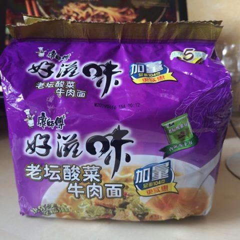 """#1792: Master Kong """"Pickled Vegetable Beef Noodle"""""""