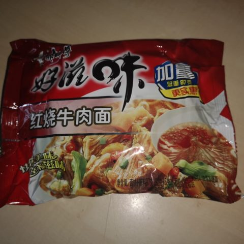 "#1794: Master Kong ""Roast Beef Flavour Instant Noodle"""