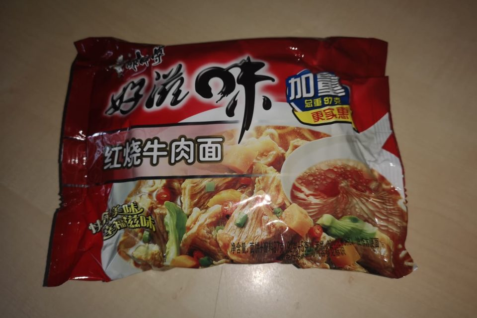 """#1794: Master Kong """"Roast Beef Flavour Instant Noodle"""""""