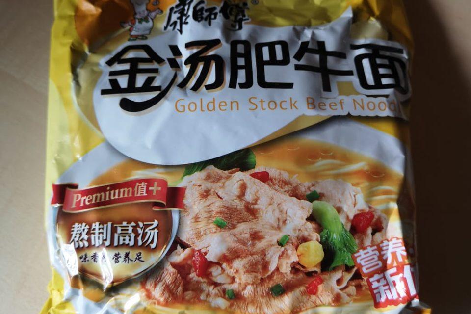 """#1797: Master Kong Premium """"Golden Stock Beef Noodles"""""""