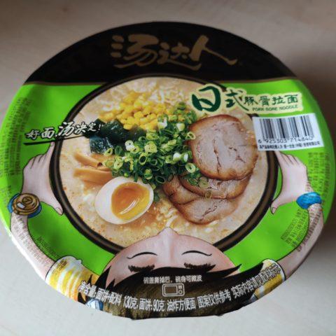 "#1799: Unif Tangdaren ""Pork Bone Noodle"" Bowl"