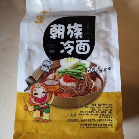 """#1803: Ji Lin Long Long Food """"LOLO Laochangfang Chaozhu Lengmian"""""""
