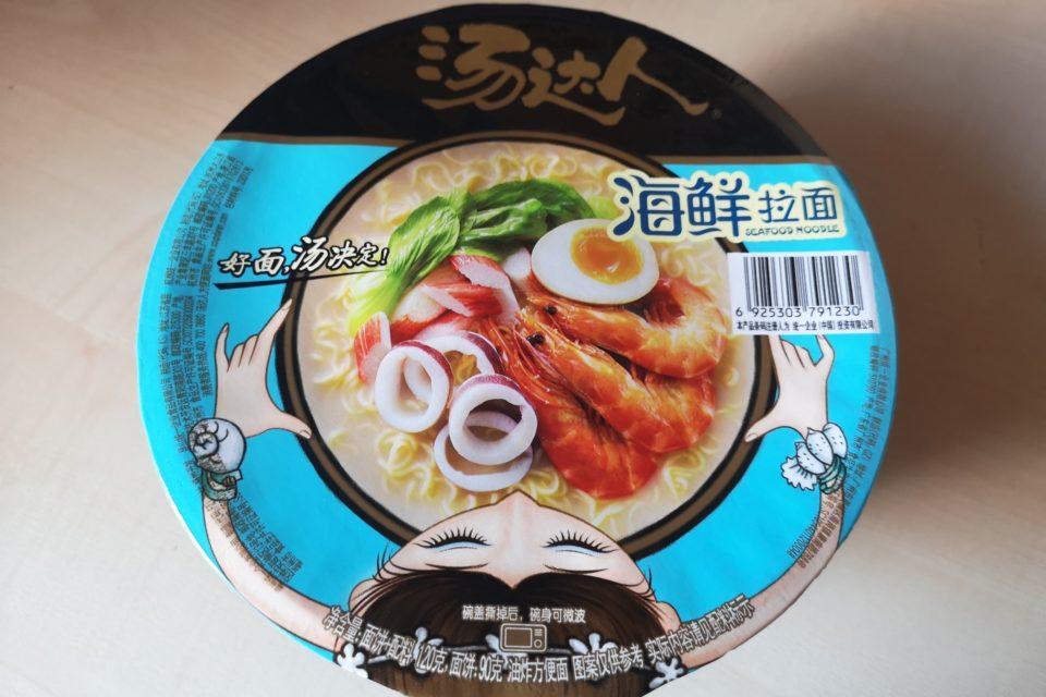 "#1808: Unif Tangdaren ""Seafood Noodle"" Bowl"