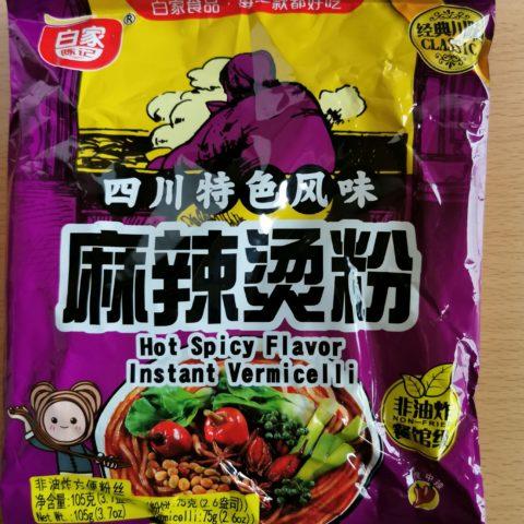 "#1161: Sichuan Baijia ""Hot Spicy Flavor"" Instant Vermicelli (Update 2021)"