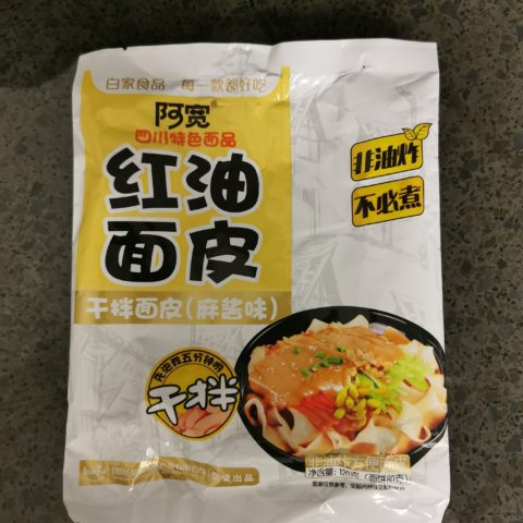 "#1673: Sichuan Baijia ""A-Kuan Broad Noodle Sesame Paste Flavour"" (Update 2021)"