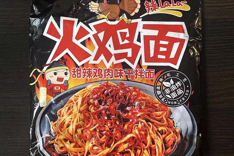 "#1877: Sichuan Baijia ""Stir-Fry Noodle Hot & Sweet Chicken Flavour"""