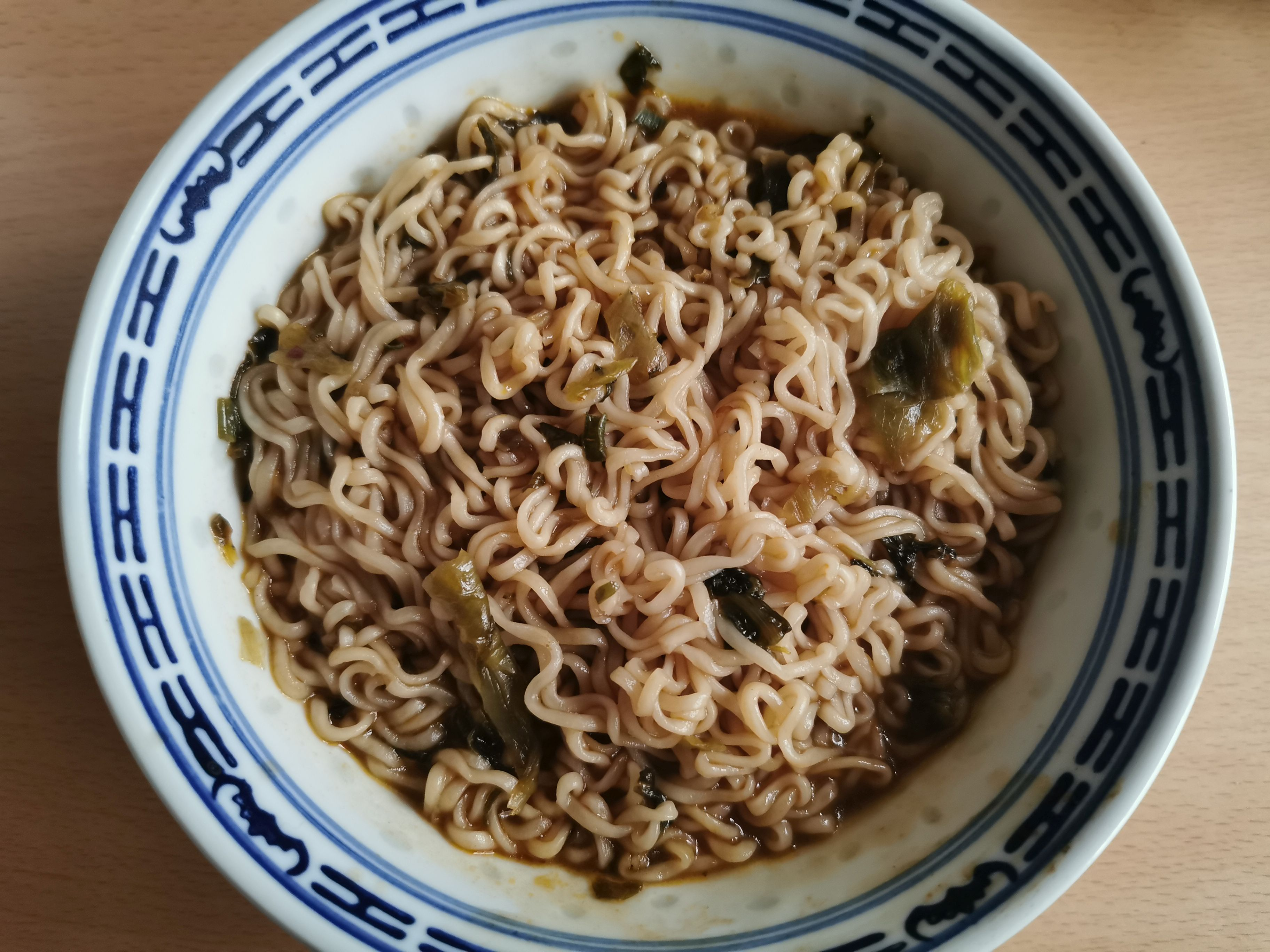 "#2096: Baixiang ""Artificial Beef with Sauerkraut Flavor Instant Noodle"" (2021)"