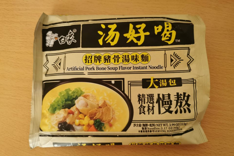 """#2061: Baixiang """"Artificial Pork Bone Soup Flavor Instant Noodle"""""""