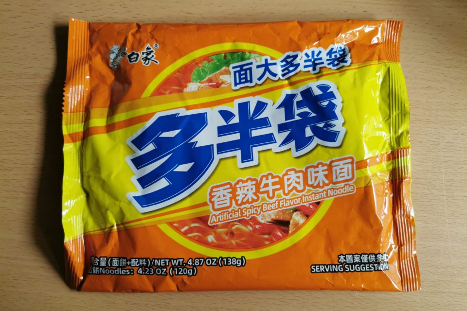 """#2122: Baixiang """"Artificial Spicy Beef Flavour"""""""