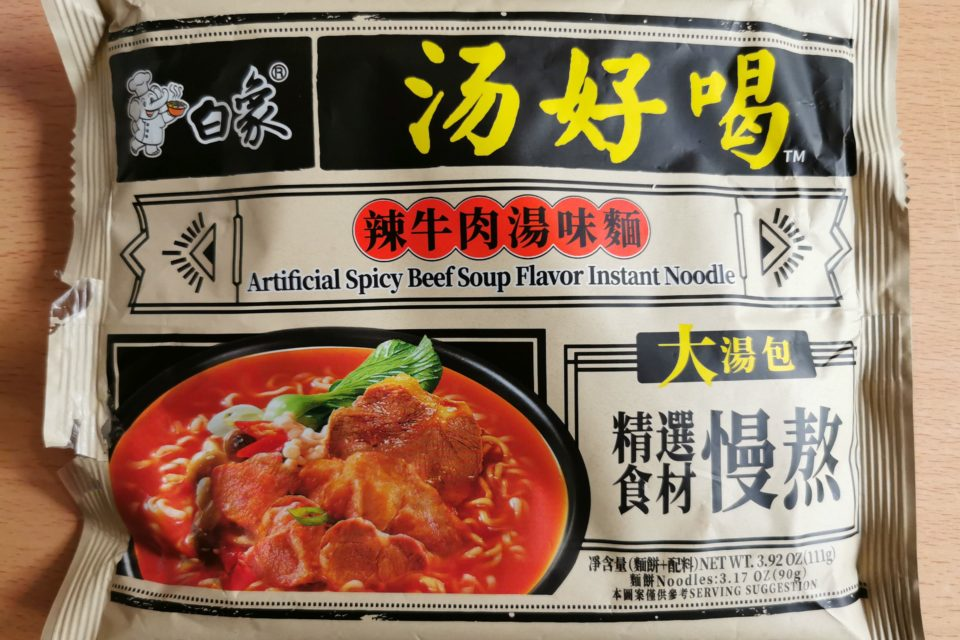 """#2037: Baixiang """"Artificial Spicy Beef Soup Flavor Instant Noodle"""""""