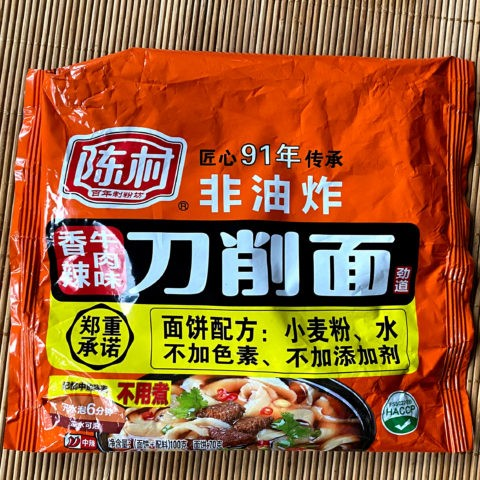"#1893: Chencun Non-Fried Instant Noodles ""Beef"""