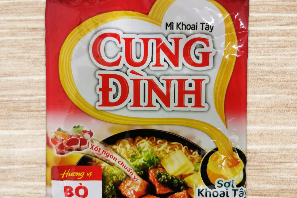 """#2059: Cung Đình """"Hương vị Bò Hầm"""" (Rindfleischeintopf mit Süßkartoffelnudeln)"""