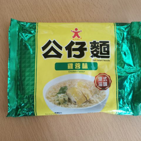"""#2140: Doll """"Instant Noodle Chicken Flavour"""""""