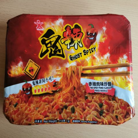 """#2089: Doll """"Ghost Spicy - Red Spicy Pork Flavour"""""""