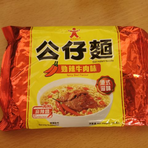 """#2080: Doll """"Instant Noodle Spicy Beef Flavour"""" (2021)"""