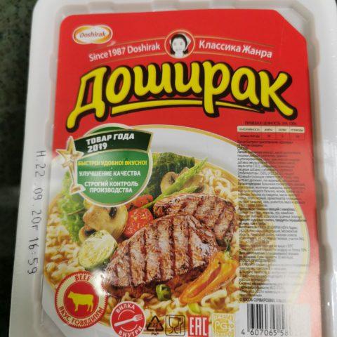 "#1936: Doshirak ""Instant Nudeln mit Rindgeschmack (Лапша быстрого приготовления говядина)"""
