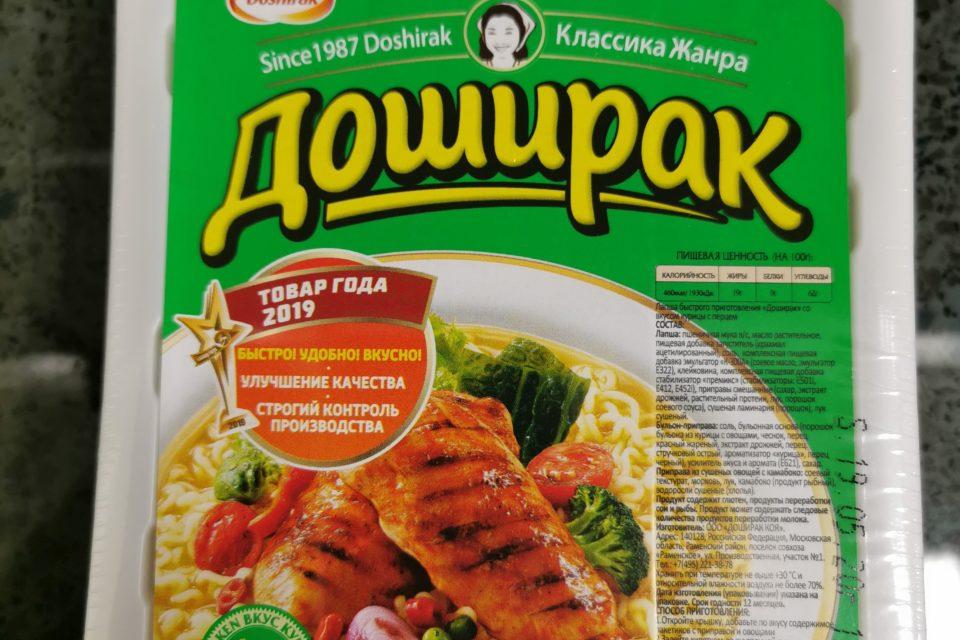 """#1935: Doshirak """"Instant Nudeln mit scharfem Huhngeschmack (лапша быстрого приготовления со вкусом курицы с перцем)"""""""