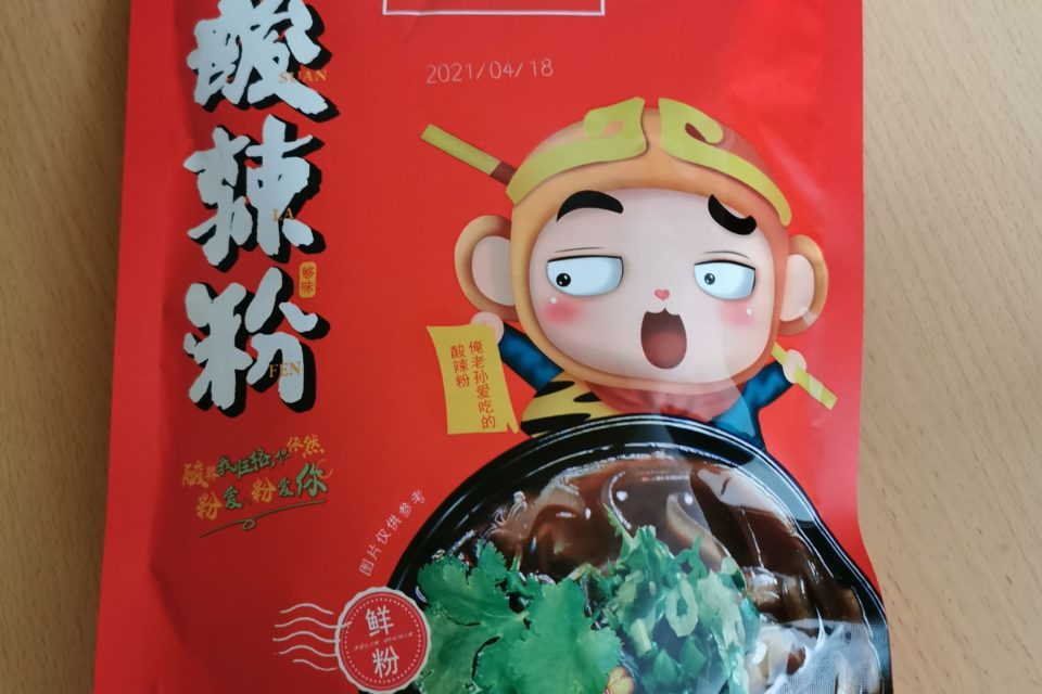 "#2117: Encai ""Hanencai Sweet Potato Vermicelli Sour & Spicy Flavour"""