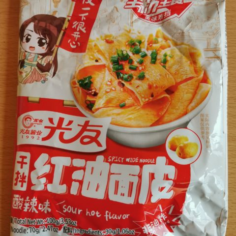 "#1951: Guanyou ""Spicy Wide Noodle Sour Hot Flavour"""