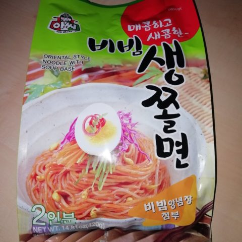 "#1535: Assi Brand ""Oriental Style Noodle with Soup Base"""
