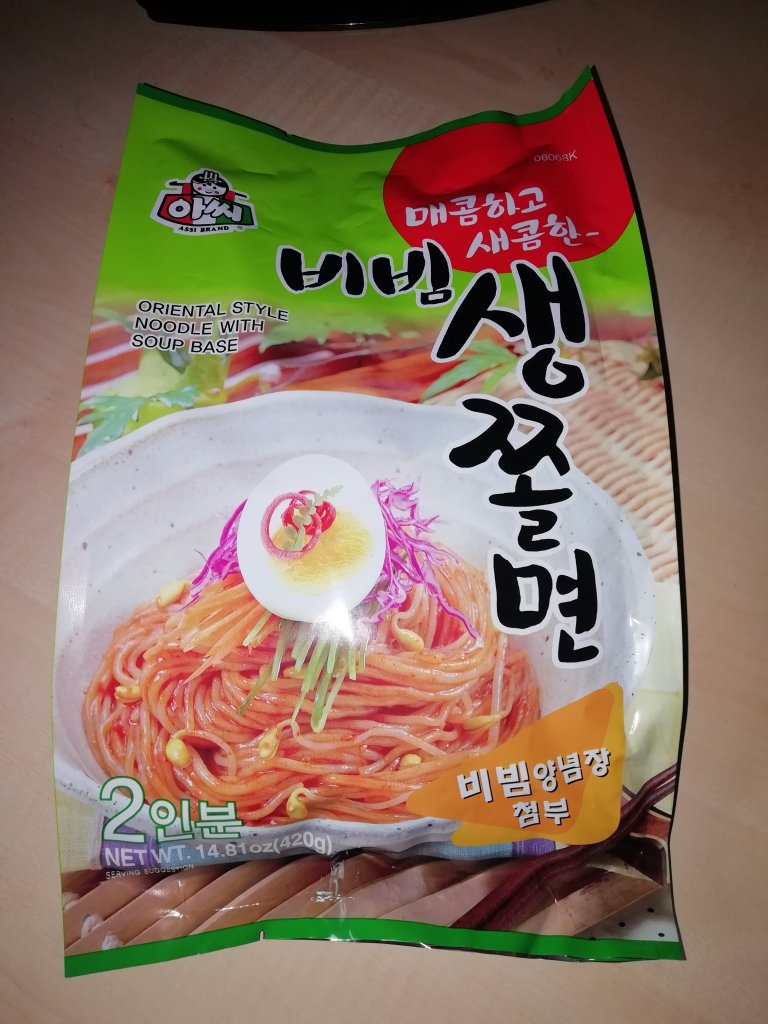 """#1535: Assi Brand """"Oriental Style Noodle with Soup Base"""""""