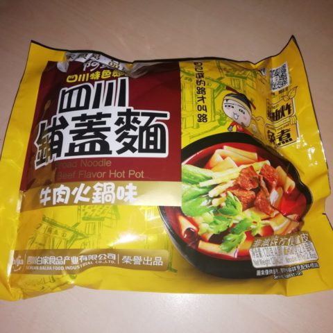 "#1540: Sichuan Baijia ""Broad Noodle Artificial Beef Flavor Hot Pot"" (2019)"