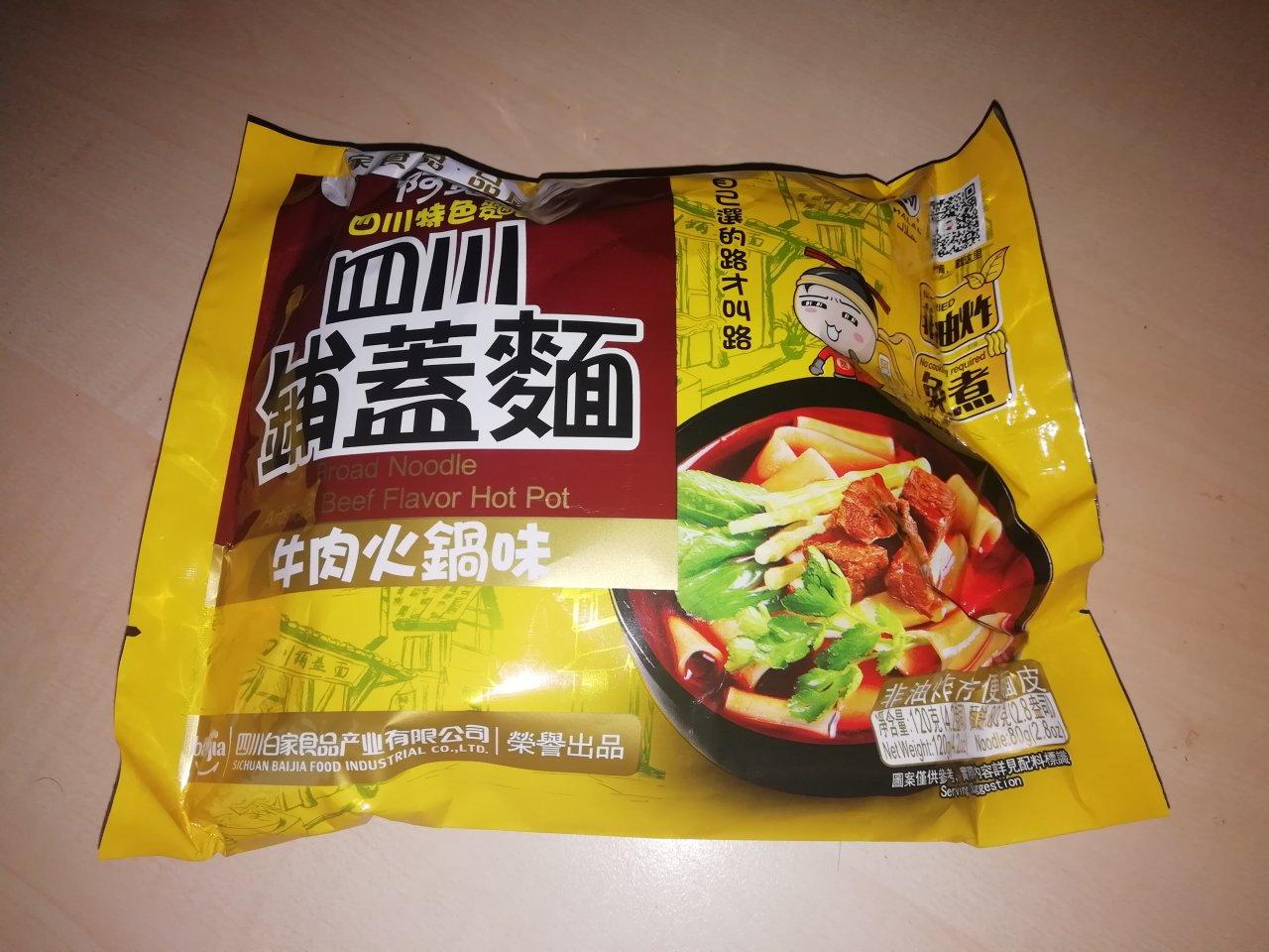 "#1540: Sichuan Baijia ""Broad Noodle Artificial Beef Flavor Hot Pot"" (2019)"