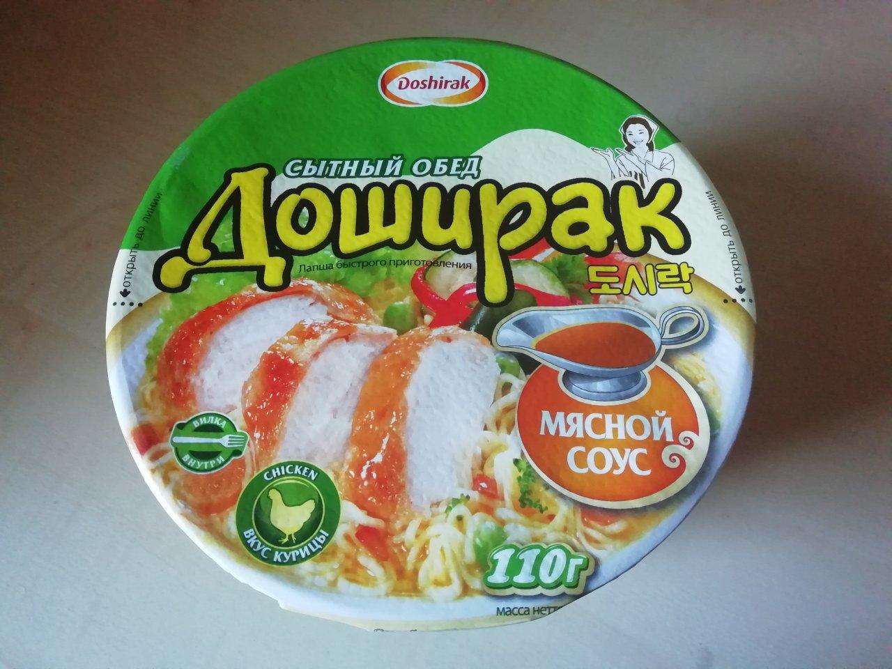"""#1545: Doshirak """"Sytnyj Obed"""" (Instantnudelsuppe mit Hühnerfleischgeschmack)"""