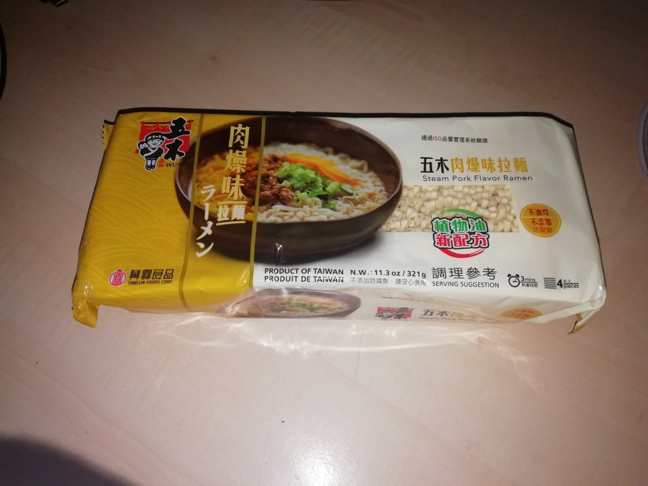 "#1557: Wu-Mu ""Steam Pork Flavor Ramen"""