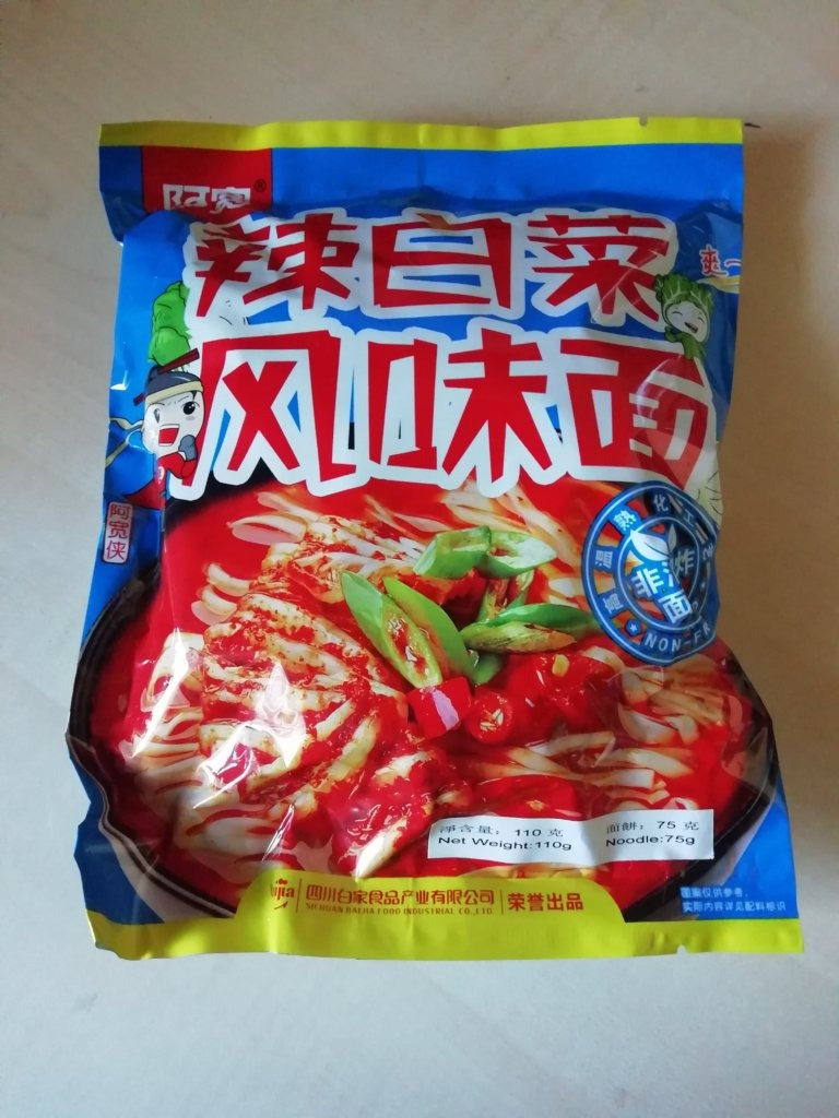 "#1581: Sichuan Baijia ""Spicy Cabbage Flavor Noodles"" (Kimchi)"