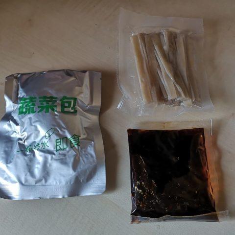 "#1650: Sichuan King Maocai ""Sichuan Red Oil Flavour"""
