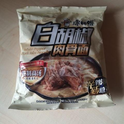 "#1828: Master Kong Premium ""White Pepper Pork Ribs Noodle"""