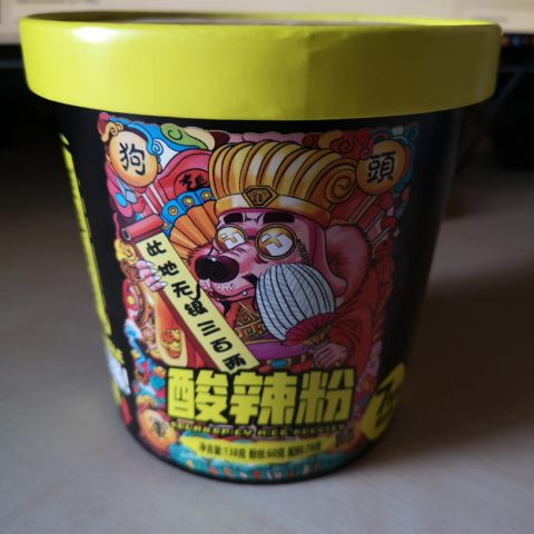 "#1831: Single Dog ""Sour & Spicy Rice Noodles"" Cup"
