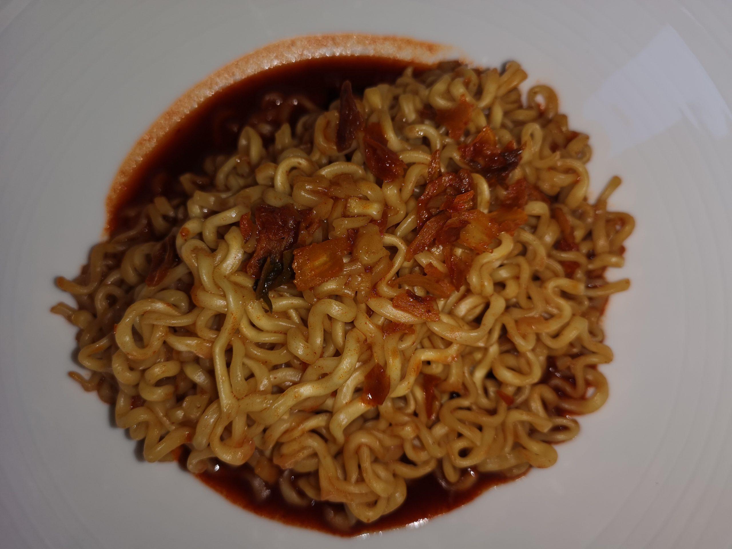 "#1835: Samyang ""Buldak Kimchi HOT Chicken Flavor Ramen"""
