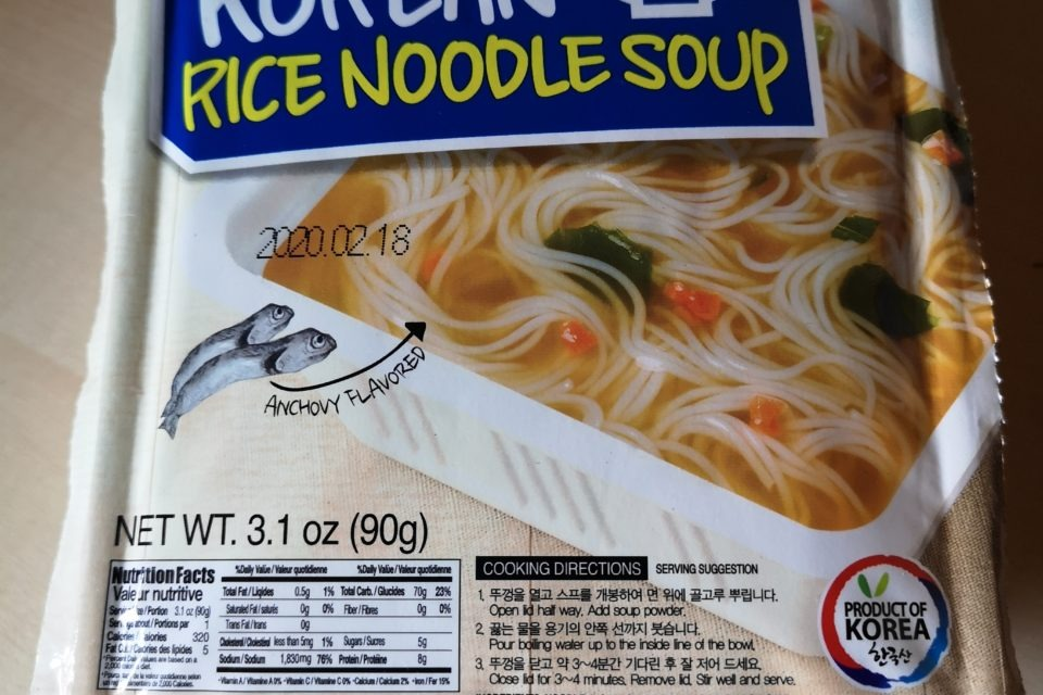 """#1836: Assi Brand """"Anchovy Flavored Korean Rice Noodle Soup"""""""